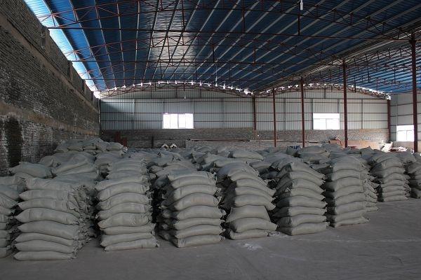 重庆石英砂厂