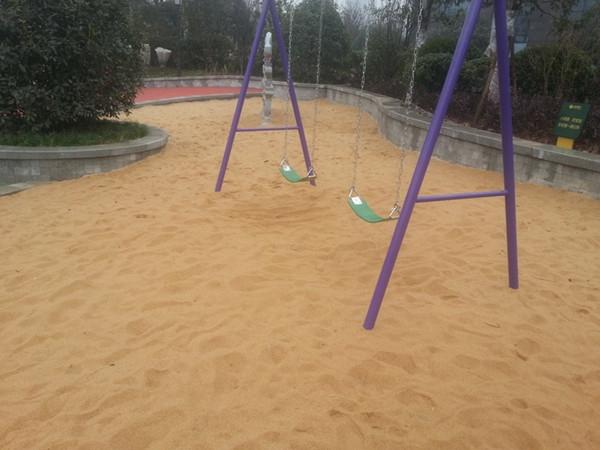 儿童天然海砂