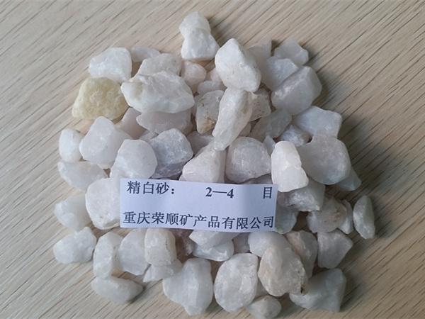 石英砂滤料厂家